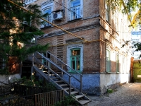 Samara, Buyanov st, house 104. Apartment house