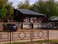 neighbour house: st. Buyanov, house 115. Private house