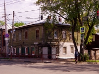 Samara, Buyanov st, house 117. Apartment house