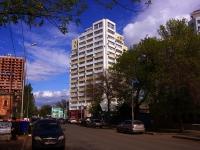 萨马拉市, Buyanov st, 房屋 131. 公寓楼