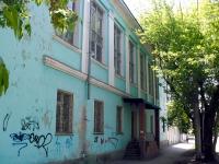 Самара, школа Дюсш № 15 Детская Юношеская Спортивная Школа , улица Буянова, дом 135