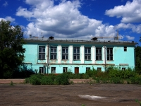 neighbour house: st. Buyanov, house 135. school Дюсш № 15 Детская Юношеская Спортивная Школа