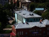 萨马拉市, 学校 Дюсш № 15 Детская Юношеская Спортивная Школа , Buyanov st, 房屋 135
