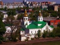 улица Буянова, дом 135А. храм Во имя Святой Софии Премудрости Божией