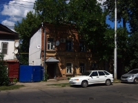 neighbour house: st. Buyanov, house 142. Apartment house
