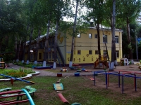 Samara, nursery school №79, Buyanov st, house 145