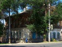 Самара, улица Буянова, дом 112. многоквартирный дом
