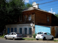 Samara, Buyanov st, house 112. Apartment house