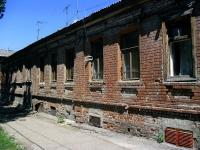 Samara, Buyanov st, house 112. Apartment house
