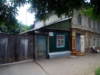 neighbour house: st. Buyanov, house 121. Apartment house