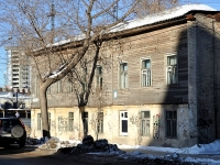 Samara, Vilonovskaya st, house 46. Apartment house