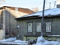萨马拉市, Vilonovskaya st, 房屋 48. 公寓楼