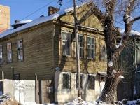 Самара, улица Вилоновская, дом 56. многоквартирный дом