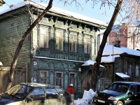 Samara, Vilonovskaya st, house 58. Apartment house