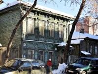 萨马拉市, Vilonovskaya st, 房屋 58. 公寓楼
