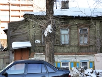 Samara, Vilonovskaya st, house 60. Apartment house
