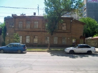 neighbour house: st. Vilonovskaya, house 67. Apartment house