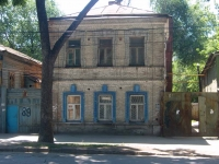 neighbour house: st. Vilonovskaya, house 87. Apartment house