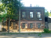 Samara, Vilonovskaya st, house 100. Apartment house