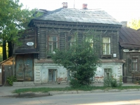 neighbour house: st. Vilonovskaya, house 106. Apartment house