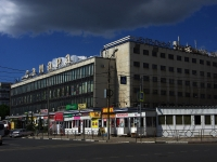 Samara, shopping center ЦУМ Самара, Vilonovskaya st, house 138