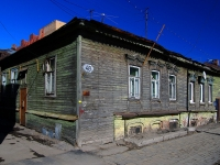 neighbour house: st. Vilonovskaya, house 48. Apartment house