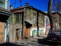 соседний дом: ул. Вилоновская, дом 60. многоквартирный дом