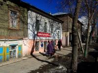 соседний дом: ул. Вилоновская, дом 62. бытовой сервис (услуги)