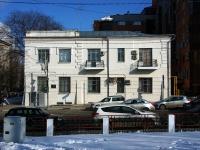 隔壁房屋: st. Vilonovskaya, 房屋 12. 管理机关 Министерство спорта, Правительство Самарской области
