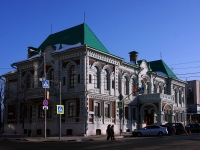 соседний дом: ул. Вилоновская, дом 22. общественная организация Самарское епархиальное управление РПЦ