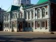 萨马拉市, Vilonovskaya st, 房屋22