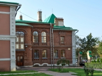 Самара, общественная организация Самарское епархиальное управление РПЦ, улица Вилоновская, дом 22