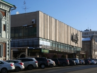 萨马拉市, 剧院 Актерский дом, Vilonovskaya st, 房屋 24
