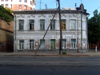 Samara, Vilonovskaya st, house 26. Apartment house