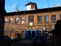 Samara, Vilonovskaya st, house 68. Apartment house