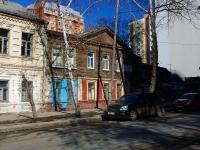 萨马拉市, Vilonovskaya st, 房屋 68. 公寓楼