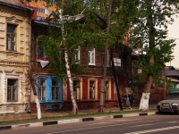 neighbour house: st. Vilonovskaya, house 68. Apartment house