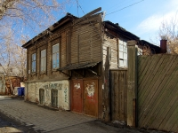 neighbour house: st. Vilonovskaya, house 69. Private house