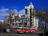 Самара, улица Вилоновская, дом 84. многоквартирный дом
