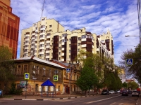 neighbour house: st. Vilonovskaya, house 84. Apartment house