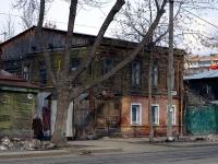 Samara, Vilonovskaya st, house 100. Apartment house