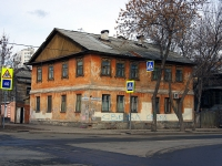 neighbour house: st. Vilonovskaya, house 104. Apartment house