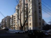 Samara, Vilonovskaya st, house 1. Apartment house