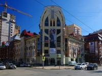 neighbour house: st. Vilonovskaya, house 23. Apartment house