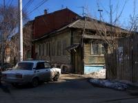Самара, улица Вилоновская, дом 57. многоквартирный дом
