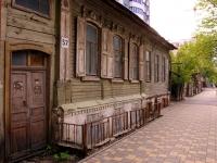 萨马拉市, Vilonovskaya st, 房屋 57. 公寓楼