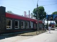 Samara, st Vladimirskaya, house 18А. store