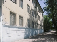 Samara, Vladimirskaya st, house 18. multi-purpose building