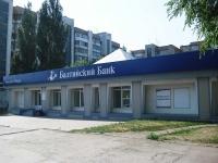 Samara, st Vladimirskaya, house 29А. bank