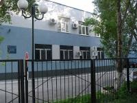 萨马拉市, 公共机关 Фонд обязательного медицинского страхования Самарской области, Vladimirskaya st, 房屋 60